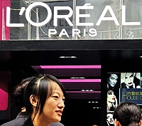 L'Oréal's Acquisition of China's Magic Holdings